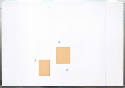 Koji Kamoji, DWAJ MNISI, zserii: Wędrowiec, 2004