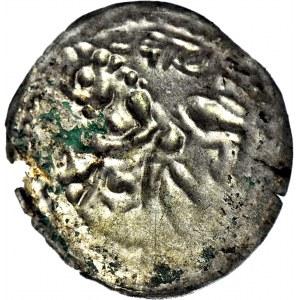 R-, Mieszko III Stary 1173-1202, Gniezno, Brakteat łaciński, Książę na koniu, DUŻA GŁOWA KSIĘCIA, napis hebrajski, R4, MENNICZY