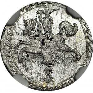 RRR-, Zygmunt III Waza, Trzeciak 1611, R8