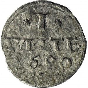 R-, Pomorze, Karol XI, Wit 1690, Szczecin