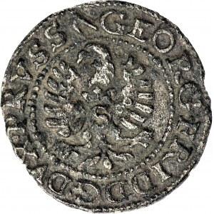 R-, Lenne Prusy Książęce, Jerzy Fryderyk, Trzeciak 1596, Królewiec