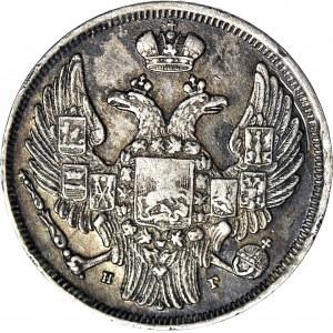 RR-, Zabór Rosyjski, 1 złoty = 15 kopiejek 1832/3,przebitka daty Petersburg