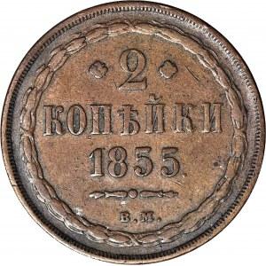 Zabór Rosyjski, 2 kopiejki 1855 BM, Warszawa