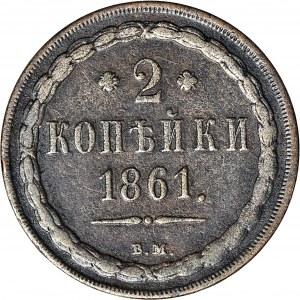 Zabór Rosyjski, 2 kopiejki 1861 BM, Warszawa