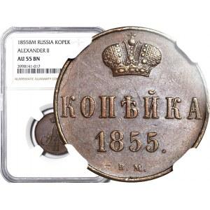 Zabór Rosyjski, Kopiejka 1855 BM Warszawa