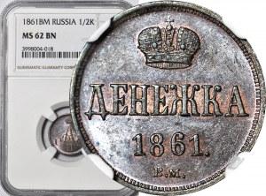 Zabór Rosyjski, Dienieżka 1861 Warszawa, mennicza
