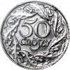 50 groszy 1938 NIENIKLOWANE, RZADKIE, wyśmienite