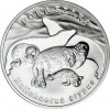 20 złotych 2007, Foka szara