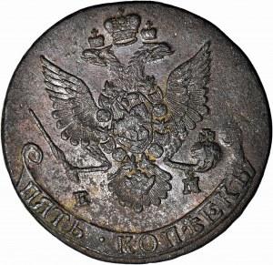Rosja, Katarzyna II, 5 kopiejek 1780 EM, b. ładne