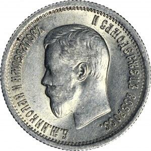 Rosja, Mikołaj II, 25 kopiejek 1896, Petersburg, mennicze