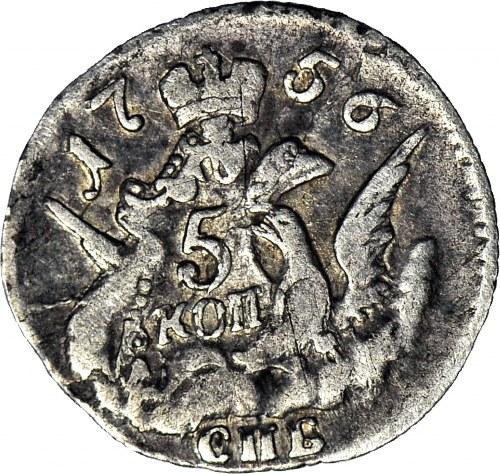 Rosja, Elżbieta, 5 kopiejek 1756 СПБ, Petersburg, rzadkie