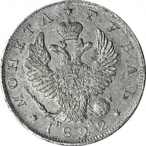 Rosja, Aleksander I, Rubel 1822, СПБ ПД, Petersburg, piękny