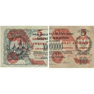 KPL 5 groszy 1924r. bez oznaczenia serii, prawa + lewa połowa