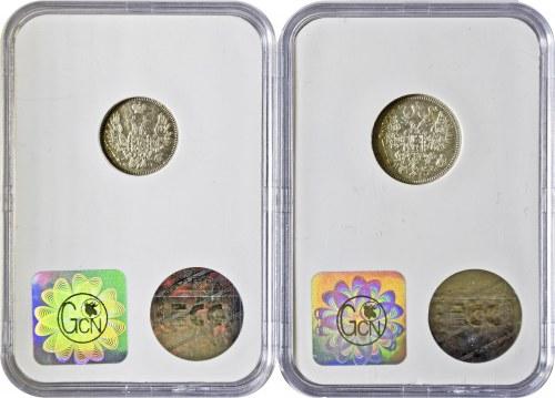 Rosja, zestaw 2 monet (10 i 15 kopiejek), srebro, w slabach