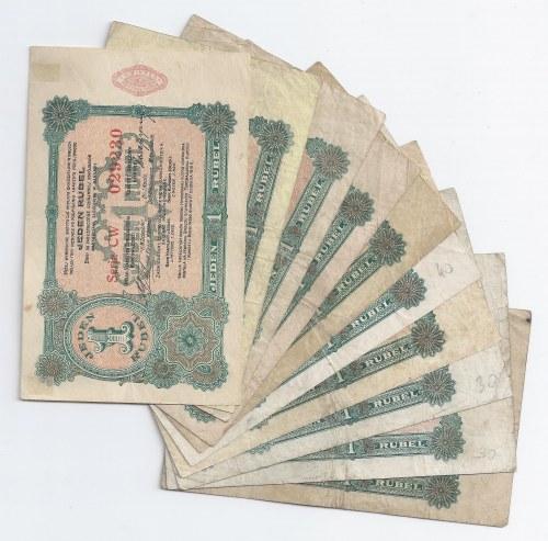 zestaw 10 bonów Łódź, 1 rubel, 27.06.1916, każdy walor ma inną serię