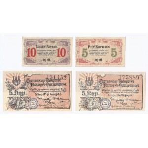zestaw 4 bonów Częstochowa, 2x5 kopiejek 1914, 5 i 10 kopiejek 1916
