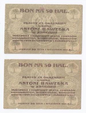 zestaw 2 bonów Kraków, 2x50 halerzy, Antoni Hawełka, Pałac Spiski 34