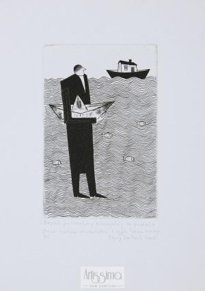 Jerzy Dmitruk, Z cyklu Siewca urodzaju: Bagaż podręczny niezbędny w podróży przez ocean dzieciństwa, 2015