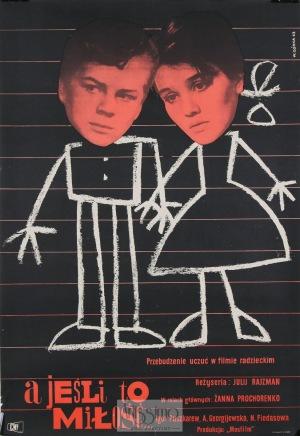 Wiktor Górka, Plakat filmowy A jeśli to miłość, 1963