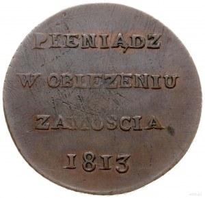 6 groszy 1813, Zamość; Aw: Napis w poziomie; PIENIĄDZ /...