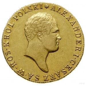 50 złotych 1817, Warszawa; Aw: Głowa cara w prawo i nap...