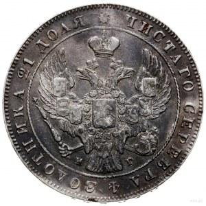 rubel 1841 СПБ НГ, Petersburg; na obrzeżu СЕР 83 1/3 ПР...