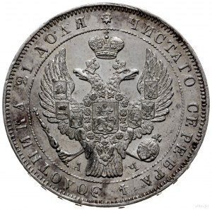 rubel 1843 СПБ АЧ, Petersburg; ogon Orła z 11 piór; Bit...