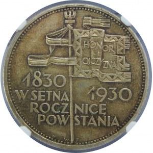 5 Złotych Sztandar 1930 stempel płytki NGC MS64