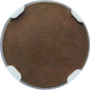 PRÓBA 1 grosz 1923 odbitka awersu NGC MS64 BN