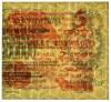 5 groszy 1924 prawa połówka