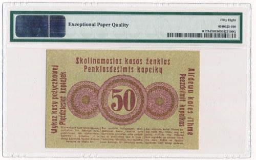 Poznań 50 kopiejek 1916 P2c krótka klauzula nabywa