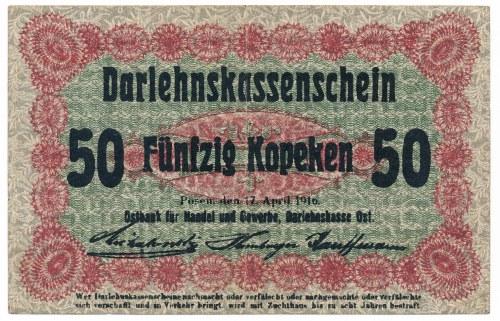 Poznań 50 kopiejek 1916 dłuższa klauzula wystara - rzadki