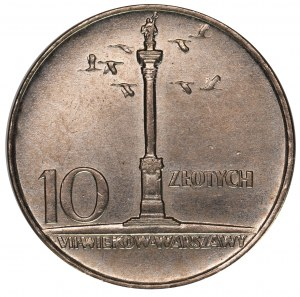 10 złotych 1966 Mała kolumna