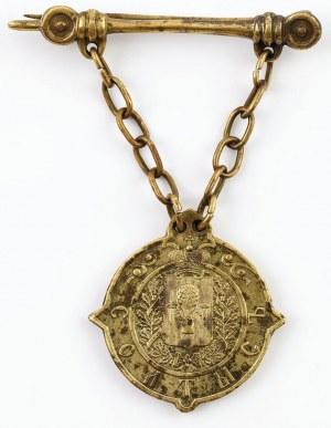 ODZNAKA SOŁTYSA, Królestwo Polskie, po 1864