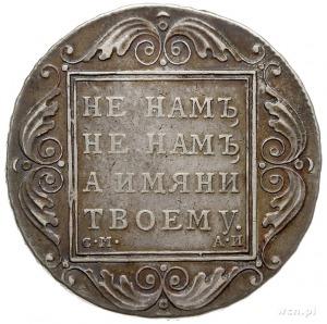 rubel 1801 СМ АИ, Petersburg, srebro 20.62 g, Bitkin 46...