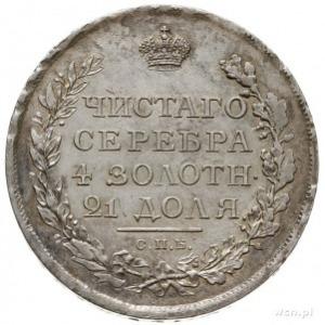 rubel 1811 СПБ ФГ, Petersburg, Bitkin 99 (R), Adrianov ...