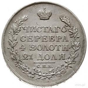 rubel 1814 СПБ ПС, Petersburg, Bitkin 108, Adrianov 181...