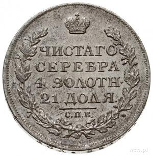 rubel 1817 СПБ ПС, Petersburg, na rancie ... ЗОЛ 82 14/...