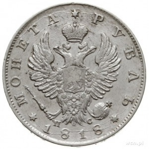 rubel 1818 СПБ ПС, Petersburg, Bitkin 124, Adrianov 181...