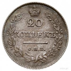 20 kopiejek 1826 СПБ НГ, Petersburg, Bitkin 132, Adrian...