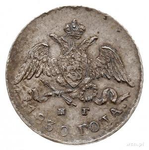 5 kopiejek 1830 СПБ НГ, Petersburg, Bitkin 156, Adriano...