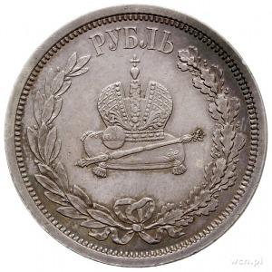 rubel koronacyjny 1883, Bitkin 217, Kazakov 606, rzadki