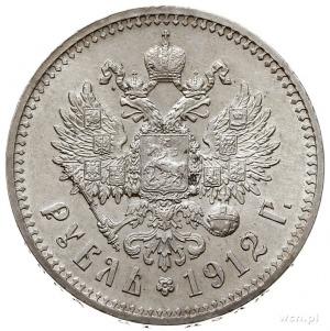rubel 1912 (Э.Б), Petersburg, Bitkin 66, Kazakov 416, p...