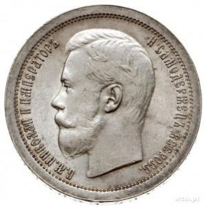 50 kopiejek 1896 *, Paryż, Bitkin 196, Kazakov 40, pięk...