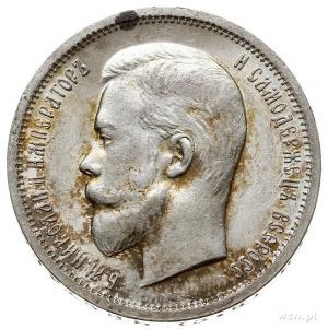 50 kopiejek 1913 (B.C), Petersburg, Bitkin 93, Kazakov ...