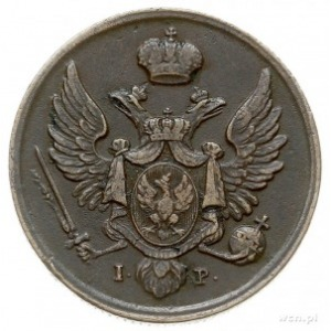 3 grosze polskie 1835, Warszawa, Iger KK.35.1.a (R4), B...