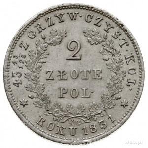 2 złote 1831, Warszawa, Plage 273, piękne