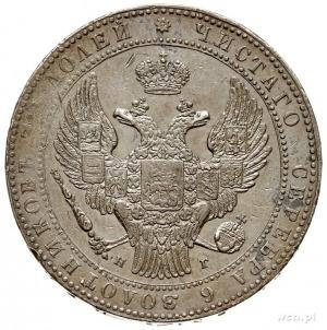 1 1/2 rubla = 10 złotych 1833, Petersburg, Plage 313, B...