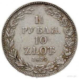 1 1/2 rubla = 10 złotych 1834, Petersburg, Plage 318 -p...