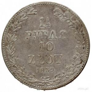 1 1/2 rubla = 10 złotych 1839, Warszawa, Plage 337, Bit...